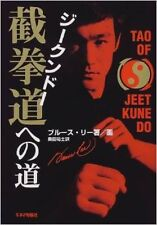 BRUCE LEE BOOK Tad of Jeet Kune Do 1997 JAPAN by BRUCE LEE