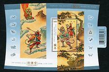 Weeda Canada 2016a VF NH Souvenir Sheet with overprint, 2004 Monkey issue CV $5