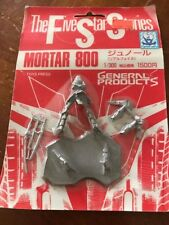 Junchoon Real Face 1/300 Metal (Five Star Stories) General Products (Vintage Kit