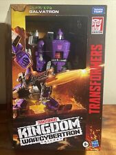 TRANSFORMERS WAR FOR CYBERTRON KINGDOM LEADER GALVATRON. Arm Assembly Correct
