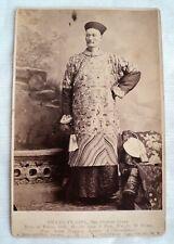 1870s CHINA GIANT PERFORMER ZHAN SHICHAI USA NEW YORK CABINET CDV PHOTO 詹世釵
