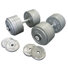 NEW 120KG DUMBBELL DUMBELL WEIGHTS WEIGHT SET GYM !
