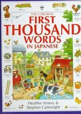 The Usborne First Thousand Words in Japanese: With Easy Pronunciation Guide  (En