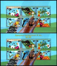 KAZAKHSTAN 2017-31 Animation Films - 50. Bird Dragon Mouse. 2 MINI-SHEETS, MNH