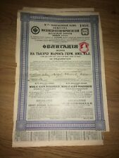 More details for bond loan moscow-kiew-woronesch russia 1910 railway share certificate 1000 marks