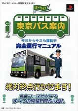 Tokyo Bus Guide Book You are Driver from Today Full Service Manual guide / PS2