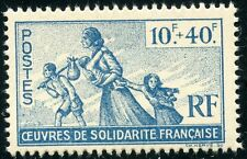 TIMBRE FRANCE NEUF FRANCE LIBRE / OEUVRES DE SOLIDARITES N° 7 ** COTE 6 €