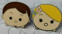 Rapunzel and Flynn Rider Tsum Tsum Series 4 Mystery Pack Tangled Disney Pin Set