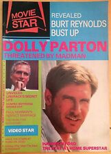 Movie Star Magazine April 1983 Harrison Ford, Paul Newman, Richard Gere
