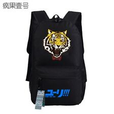Anime Yuri!!! on Ice Black Tiger Backpack Shoulder Bag Boy's Unisex Bag Zipper