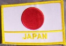 Embroidered International Patch National Flag of Japan NEW flag