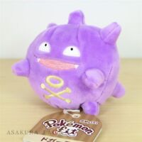 Pokemon Center Original Pokemon fit Mini Plush #109 Koffing doll Toy Japan