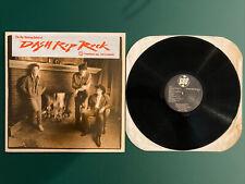 Dash Rip Rock - Self Titled (Vinyl LP 1987 Debut 688-3)