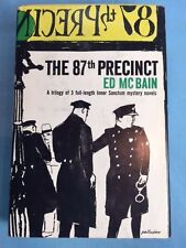 THE 87TH PRECINCT - FIRST EDITION SIGNED BY ED MCBAIN