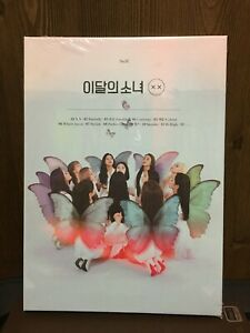 LOONA XX Limited A Sealed