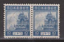 Indonesie Indonesia Java JJ 7 pair used Japanse bezetting Japanese occupation