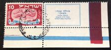 Israel 1948 10 M Red & Blue Stamp With Label Vfu