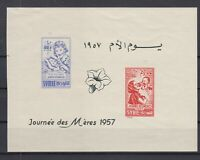 Bi6319/ SYRRIA – AIRMAIL – BLOCK MI # 40 MINT – CV 135 $