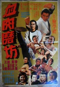 """BLOODED TREASURY FIGHT Chinese Hong Kong KUNG FU Movie Poster Film 21x31"""" 1979"""