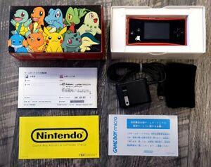 Gameboy Micro Pokemon Center Console Japan CIB Excellent US Seller
