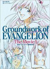 JAPAN Gainax: Groundwork of Evangelion The Movie vol.1 (Book)