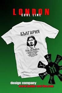 Asparuh of Bulgaria Vasil Levski Patriotic Botev T-Shirt