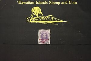"""231 HAWAII 53b PROVISIONAL GOVT.1893  UNUSED HINGED NO PERIOD AFTER """"GOVT"""""""