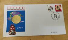 中国兔年首日封 China 1999 Lunar New Year Rabbit Stamp FDC inlaid Rabbit Medal Coin