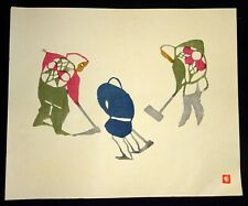 1960s Japanese Woodblock Print Fieldwork by Inagaki Toshijiro (1902-1963)(Fuj)