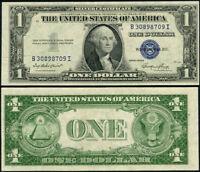 FR. 1614 $1 1935-E Silver Certificate Gutterfold Affect 2nd 3rd Choice AU+ ERROR