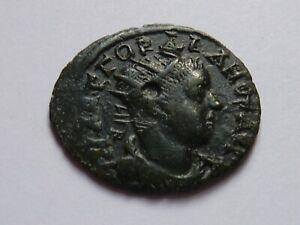 Gordien III. Rare Diassaria frappé à Nicée.
