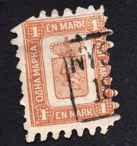 Finland 1867 stamp Mi#10C used CV=1800$
