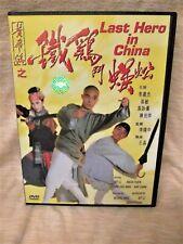 Last Hero in China , Dvd Region 1 - Starring Jet Li Rating 9+