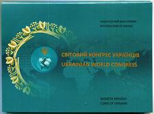 Ukrainische Münzen 2017 Weltkongress der Ukrainer Souvenirverpackung