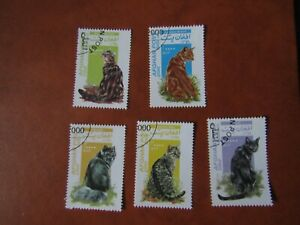 2000 USED SET OF CATS STAMPS FROM AFGHANISTAN