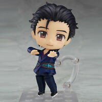 Yuri Snap On Ice - Katsuki Free Skating Nendoroid Exclusive Figura de Acción