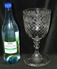 GIANT Antique Victorian Lead Crystal Presentation Goblet / Wine Glass