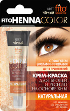 Natural Henna Cream Black Graphite Choco Brown Eyebrow Lashes Tint Ready to use