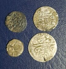 More details for unresearched hammered coin