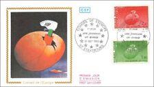 FRANCE - CONSEIL DE L'EUROPE - une jeunesse, un avenir  - 1985 - FDC