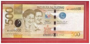 2018 F PHILIPPINES 500 Peso NGC Duterte, Espenilla Solid Banknote BF 1000000 UNC