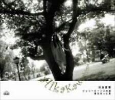 Aika Kawashima - Jelly Beans No Mori [New CD] Japan - Import