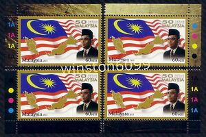 2013 Malaysia 50 Years Anniversary (Flag Map Prime Minister) 1v x4 Corners Mint