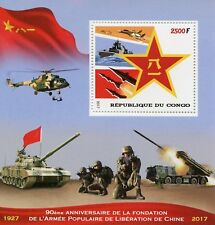 Congo 2017 MNH Chinese People's Liberation Army 1v S/S Tanks Aviation Stamps