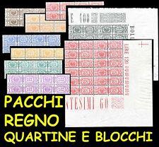 ITALIA REGNO 1927 1932 Pacchi Postali Fasci 12v. MNH ** Quartine e Blocchi