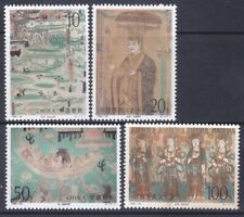 China PRC 2704-07 MNH 1996 Wall Paintings Full Set of 4 Very Fine