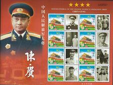 China : 2003 80f Tiananmen Gate- General Chen Geng sheetlet Sg4841x8 Mnh