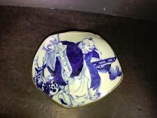 A) Antique Chinese Blue and White Porcelain Trinket Dish Reclaimed Ceramic Metal