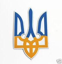 """Ukraine Bumper Car Magnet Sticker Trident Tryzub Ukrainian Flag Color 4.75"""" x 3"""""""