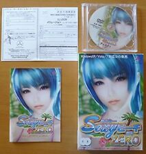 Sexy Beach ZERO Japanese PC game girl ILLUSION Windows from Japan Free Shipping